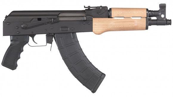 "Century Arms HG4257-N US Draco 7.62x39 10.5"""