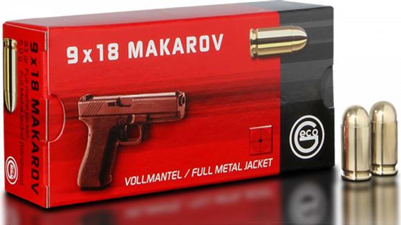 294540050 Geco 9mm MAK FMJ 95 GR - 50rd Box