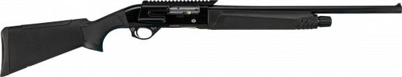 Hatfield USA12P2 SAS 12/20 Short Rail Shotgun