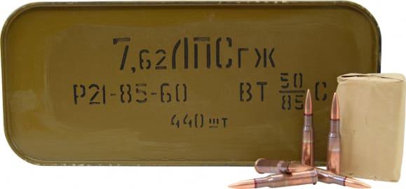 Communist Bloc Military Surplus 7.62x54R FMJ Boat Tail 147gr Ammunition - 440 Rounds / Tin - Russian Mfg