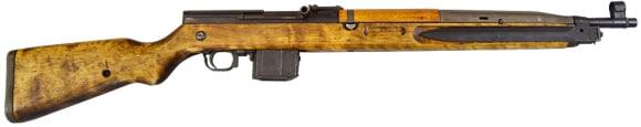 Czech M52 / VZ52 - Semi-Auto Rifle 7.62 X 45 Caliber 10 Rd Surplus, With Minor Cracked Stocks - Good / Very Good Condition