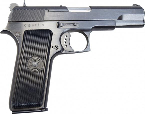 [Auction] Zastava M57 Tokarev Pistol, 7.62x25, Special Ceremonial Finish, Very Good - SN# C98818