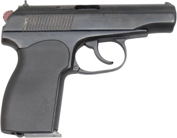 Bulgarian Makarov Pistol, Semi-Auto, 9x18 Caliber by Arsenal - Good Surplus Condition