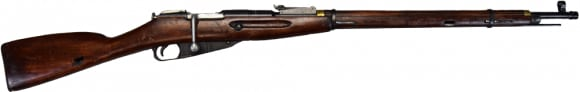 M91/30 Mosin Nagant Modified Sniper Rifle, Bent Bolt, 7.62x54r, Arsenal Refurbished w/ Side Rail For Scope ... No Scope Included - Ukrainian Modification.