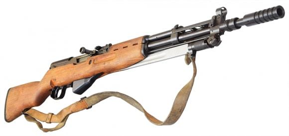 SKS Rifle - 7.62x39