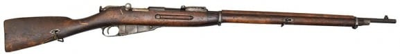 Finnish VKT M91 Mosin Nagant Rifle - Good Cracked Condition