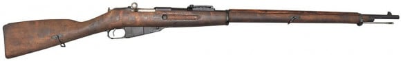 American M91 Mosin Nagant -Russian Contract Rifle from Westinghouse