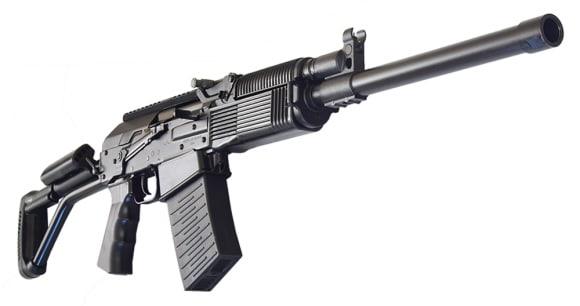 Russian Molot Vepr 12 Gauge Tactical Shotgun w/ Welded Folding Stock