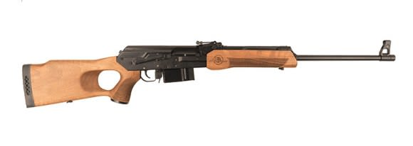 Russian VEPR .30-06 Rifle for sale at classic firearms