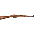 [Auction] Russian M38 Mosin Nagant Carbine VG-Ex Condition - Ser # MOR0002882