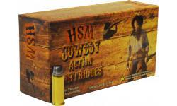 HSM 45C1N Cowboy Action 45 Colt (LC) 250 GR Round Nose Flat Point - 50rd Box