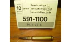 Swiss 7.5x55 174 GR FMJ Ammo - 60rd Battle Pack