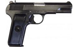Yugoslavian M57 TT Tokarev Pistol - 7.62x25 Caliber w/ Trigger Safety- Surplus Good - C&R Eligible