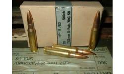 Hirtenberger 7.62x51 NATO / .308 147 gr, Brass, Boxer, Reloadable, Non Corrosive, Lead Core Ammo - 20rd Box