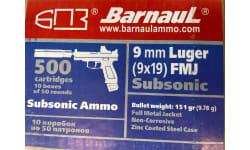 Barnaul 9mm Z-Sub Ammunition - 151 Grain FMJ Sub Sonic Ammo - Zinc Coated Casing - Non-Corrosive, 50 Rounds/Box - 500 Round Case