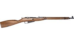"Keystone Sporting Arms KSA9130 .22LR ""Mini Mosin"" - Mosin Nagant Model, Bolt Action"