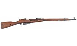 Russian M91/30 Mosin Nagant Rifle, Bolt Action 7.62x54R - *Arsenal Refinished SurplusFair Condition, Ex-Dragoon - Izhevsk Mfg, RI3728A-F, C&R Eligible