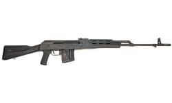 Romanian PSL Sniper Rifle w/ black polymer stock - 7.62 x 54R