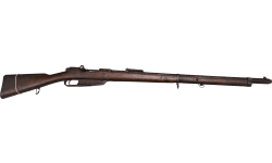 German Gewehr 88, Bolt Action Rifle, 8mm Mauser - Overall Good Condition