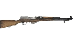 Cracked Stock Chinese SKS Type 56 Rifle - Original Military Turn In Rifles. 7.62x39 Semi-Auto W /Spike Bayonet - C&R Eligible