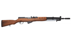 Yugoslavian SKS Rifle - Very Good to Excellent Condition - 7.62x39 - C&R Eligible