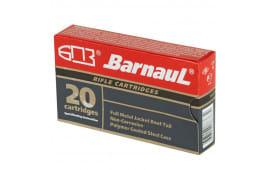 Barnaul BRN308WINFMJBT168 308 168 FMJ Boat Tail 500rd - 500rd Case