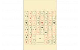 CARD1100 Playing Card 1 Target (100 BOX)