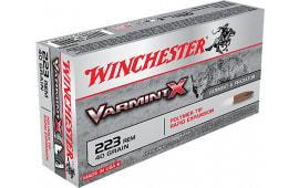 Winchester Ammo X223P1 Super-X .223/5.56 NATO 40 GR Varmint - 20rd Box