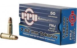PPU PPR7.01 Handgun 7.62x25mm Tokarev 85 GR Jacketed Hollow Point - 50rd Box