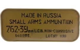 Tulammo UL076203 Centerfire Rifle 7.62x39mm 122 GR FMJ - 640rd Tin