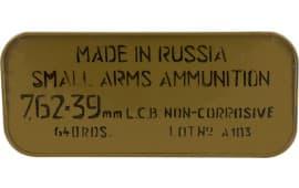 Tulammo UL076205 Centerfire Rifle 7.62x39 122 GR HP 640/Case - 640rd Tin