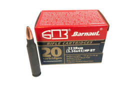 Barnaul .223/5.56, 55-Grain, Hollow Point, Boat Tail - Polymer Coated, Steel Case, N/C - 500 Round Case