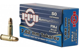 PPU PPH7TF Handgun 7.62x25mm Tokarev 85 GR Full Metal Jacket - 50rd Box