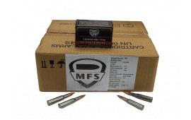 Ruag Ammotec MFS 7.62x54R Ammo 174 Grain Full Metal Jacket - 500 Round Case