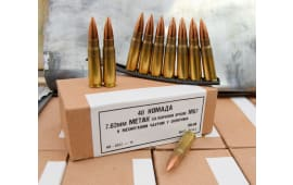 Yugo 7.62x39 124 GR FMJ Ammo on SKS Stripper Clips - 40rd Box