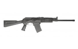 Russian Molot Vepr 12GA Tactical Shotgun w/ Solid Nato Length Black Polymer Stock - VPR12-07