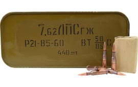 Communist Bloc Military Surplus 7.62x54R FMJ Boat Tail 147 GR Ammunition - 440 Rounds / Tin - Russian Mfg