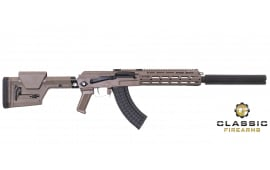 "Arsenal Inc. AK-20 16""BBL 7.62x39 30rd Free-Float AK-47 DMR Rifle FDE - Coming Soon!"