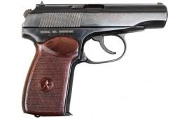 Bulgarian Makarov Pistol, Semi-Auto, 9x18mm Caliber