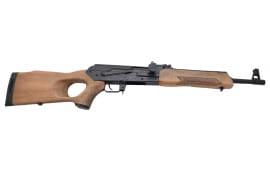 """Russian VEPR 7.62x54R Rifle w/ 16.5"""" BBL"""