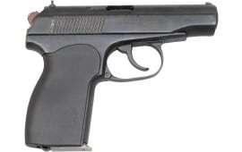 Bulgarian Makarov Pistol, Semi-Auto, 9x18 Caliber by Arsenal - w/Target Grips -  Good to Very Good Surplus Condition