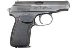 Bulgarian Makarov Pistol, Semi-Auto, 9x18 Caliber by Arsenal - Parkerized - Good Surplus Condition