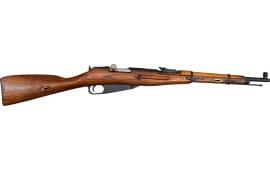[Auction] Russian M38 Mosin Nagant Carbine VG-Ex Condition - Ser # MOR0002882