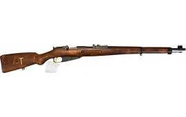 [Auction] Finnish M39 Mosin Nagant Rifle - Sako Manufacture, T-Marked 7.62x54R, C&R Eligible - SN# 256563