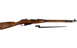 [Auction] M91/30 Ishevsk Dragoon Mosin Nagant Rifle, Hex Receiver - VG/E - Serial # 9130371587