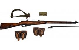 [Auction] Izhevsk 91/30 Mosin Nagant Dragoon Era, 7.62x54R w/ Bayonet, Sling, and Acc.- SN# IOM3711