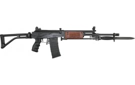 "JRA Gallant Rifle, Gen II, 5.56 NATO, Semi-Auto, 18"" Barrel W/ Compensator, Bayonet Lug & Bipod, Original Wood Handguard, 30 Rd Mag - W / Shooters Pkg"
