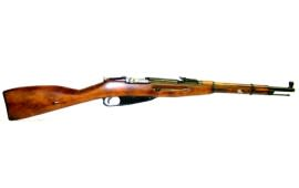 Mosin-Nagant Model 1938 Carbine ( M38 Rifle) Very Good - RI938E-V