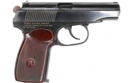 Bulgarian Makarov Pistol, Semi-Auto, 9x18 Caliber by Arsenal - VG/EX - Various Grip Choices