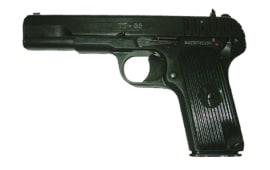 Pakistan TTC Tokarev Pistol 7.62x25 Caliber